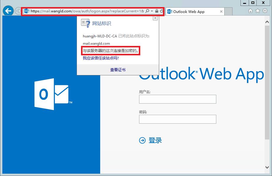 多域名SSL证书部署
