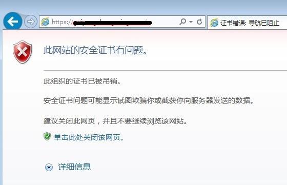 ssl中间人攻击,ssl 证书