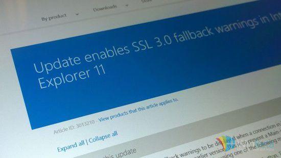 SSL 3.0协议