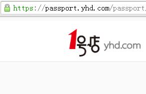 https安全链接
