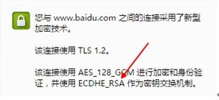 HTTPS1-3