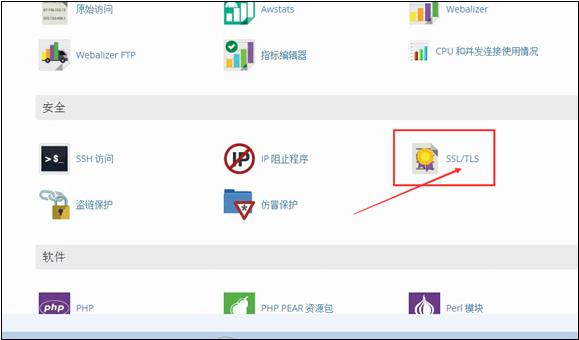 Cpanl-SSL03