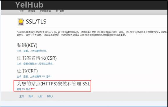 Cpanl-SSL04
