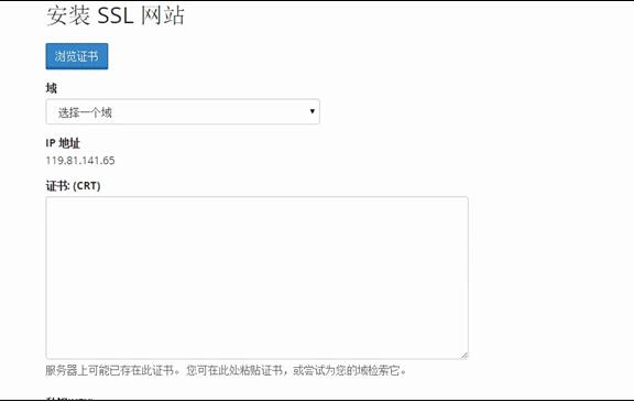 Cpanl-SSL07