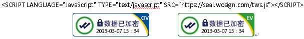 Cpanl-SSL08