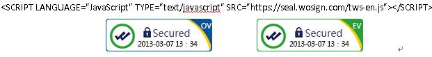 Cpanl-SSL09