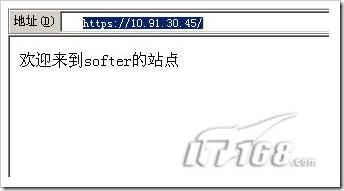 IIS6-https35