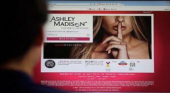 Ashley Madison网站