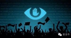 2015年网络安全年终总结